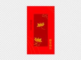 新年金色小花卡片