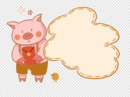 小猪和红包对话框