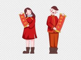 过大年手绘水彩卡通快乐红衣男孩