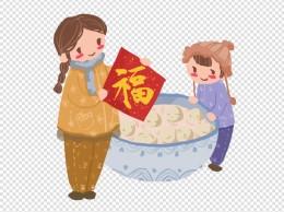 元宵节和姐姐庆祝贴福字