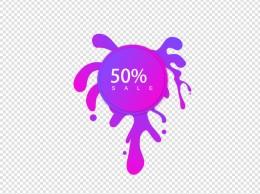 紫色流体梯度销售向量