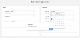 jQuery基于vue.js下拉框菜单选择和日期时间选择代