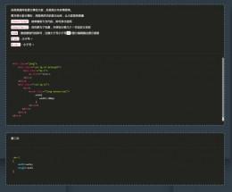 jQuery基于highlight.js代码着色高亮显示特效