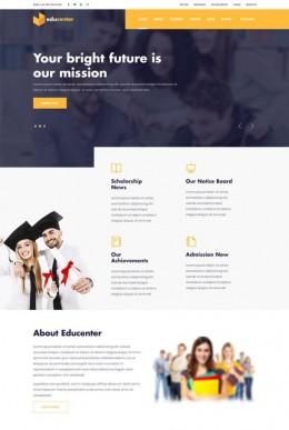 在线培训学校网站模板