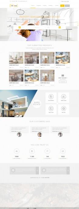 淡黄色高端别墅装修设计公司网站模板