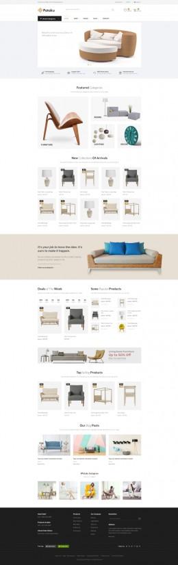 Bootstrap家居装饰用品家具商城网站模板
